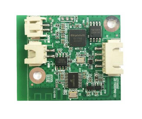 单麦离线智能语音模块带蓝牙功能(CI-B02GS08J-BT2)