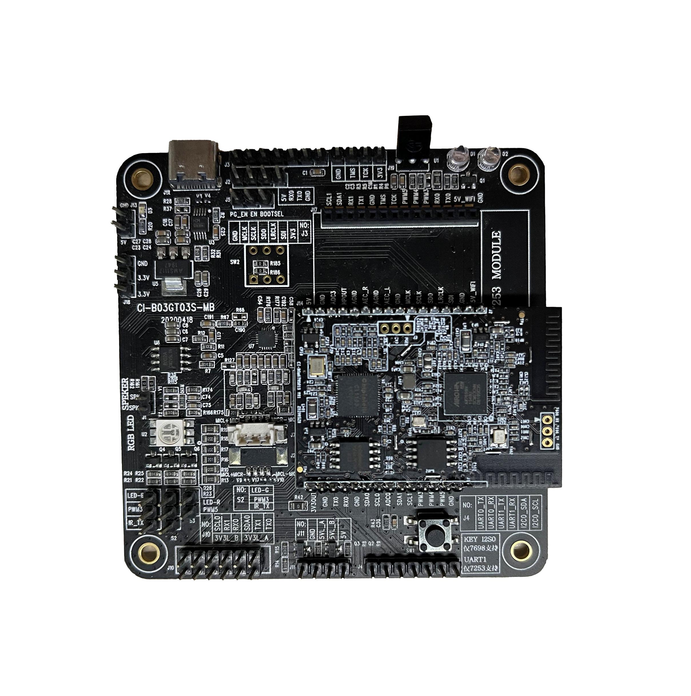 双麦离在线智能语音开发套件(CI-B03GT04S-MT)