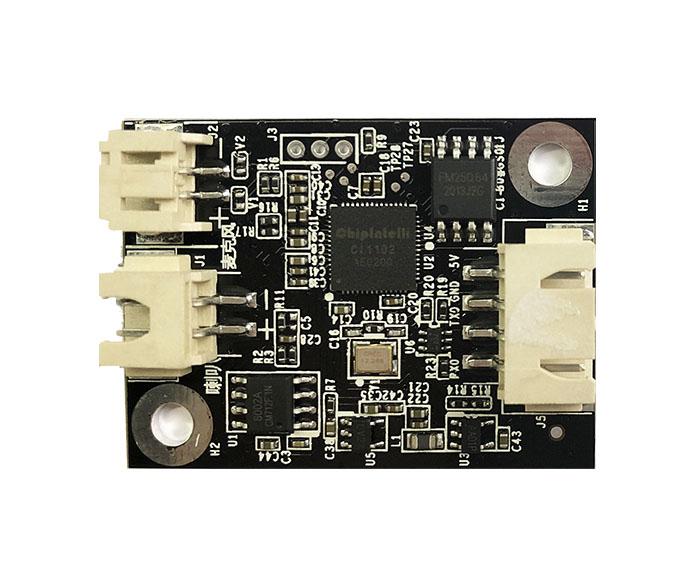 单麦离线智能语音模块(CI-B02GS01J)