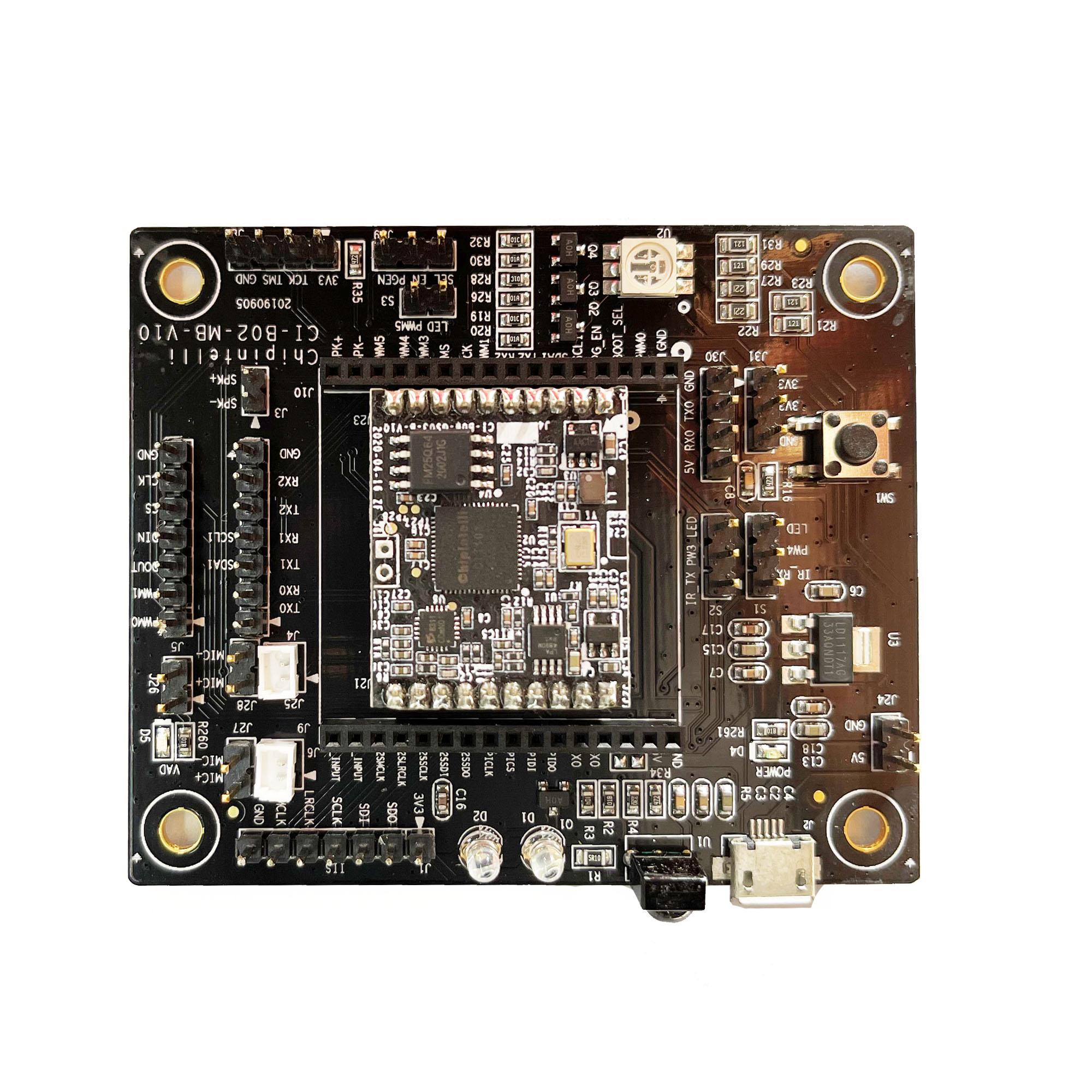 单麦GS01S开发板套件(B03GS01S)