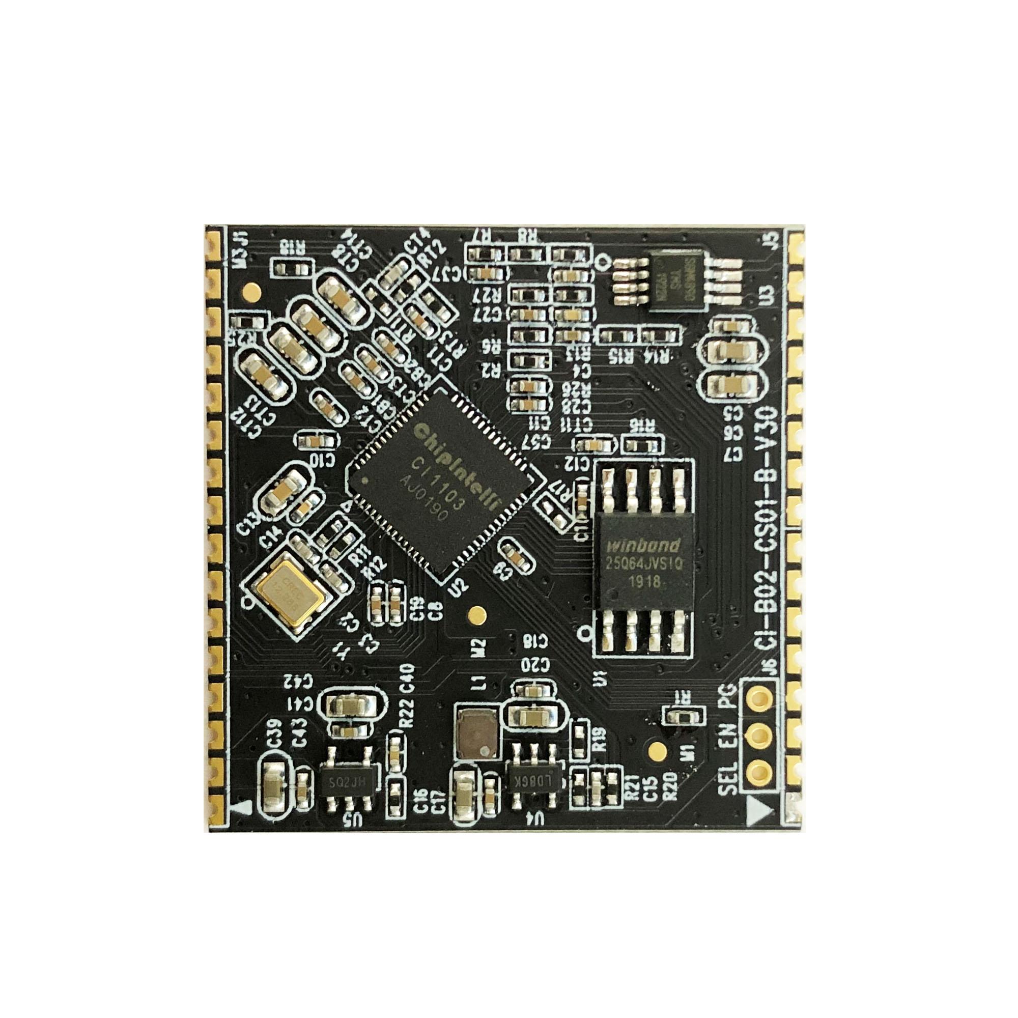 单麦智能语音模块(CI-B03CS01S)