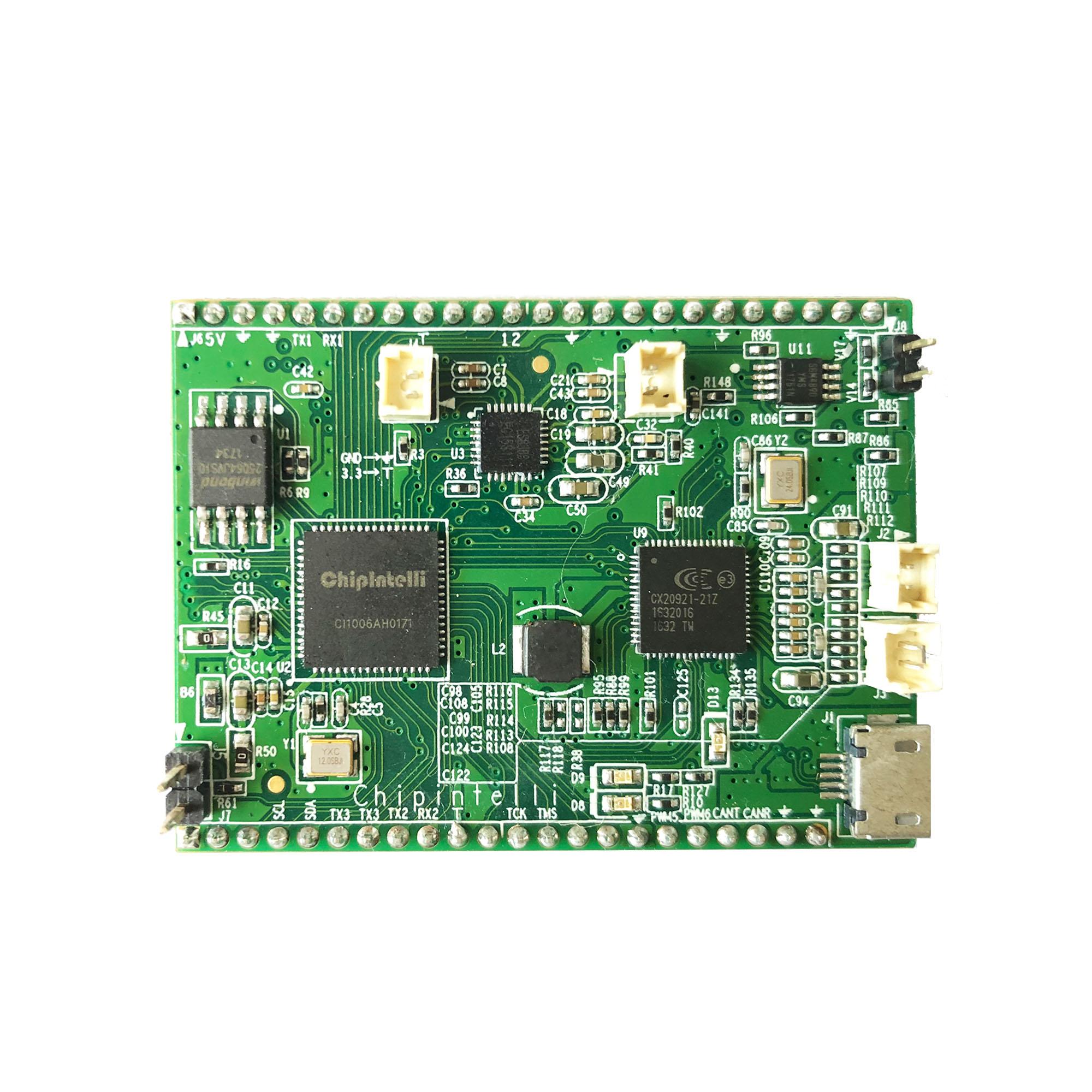 双麦智能语音开发板(CI1006A2CD01)