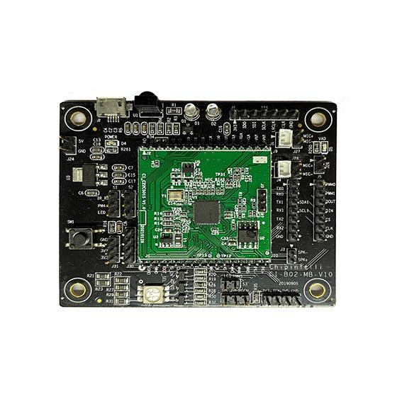 单麦离线智能语音开发套件(CI-C22CS01S)