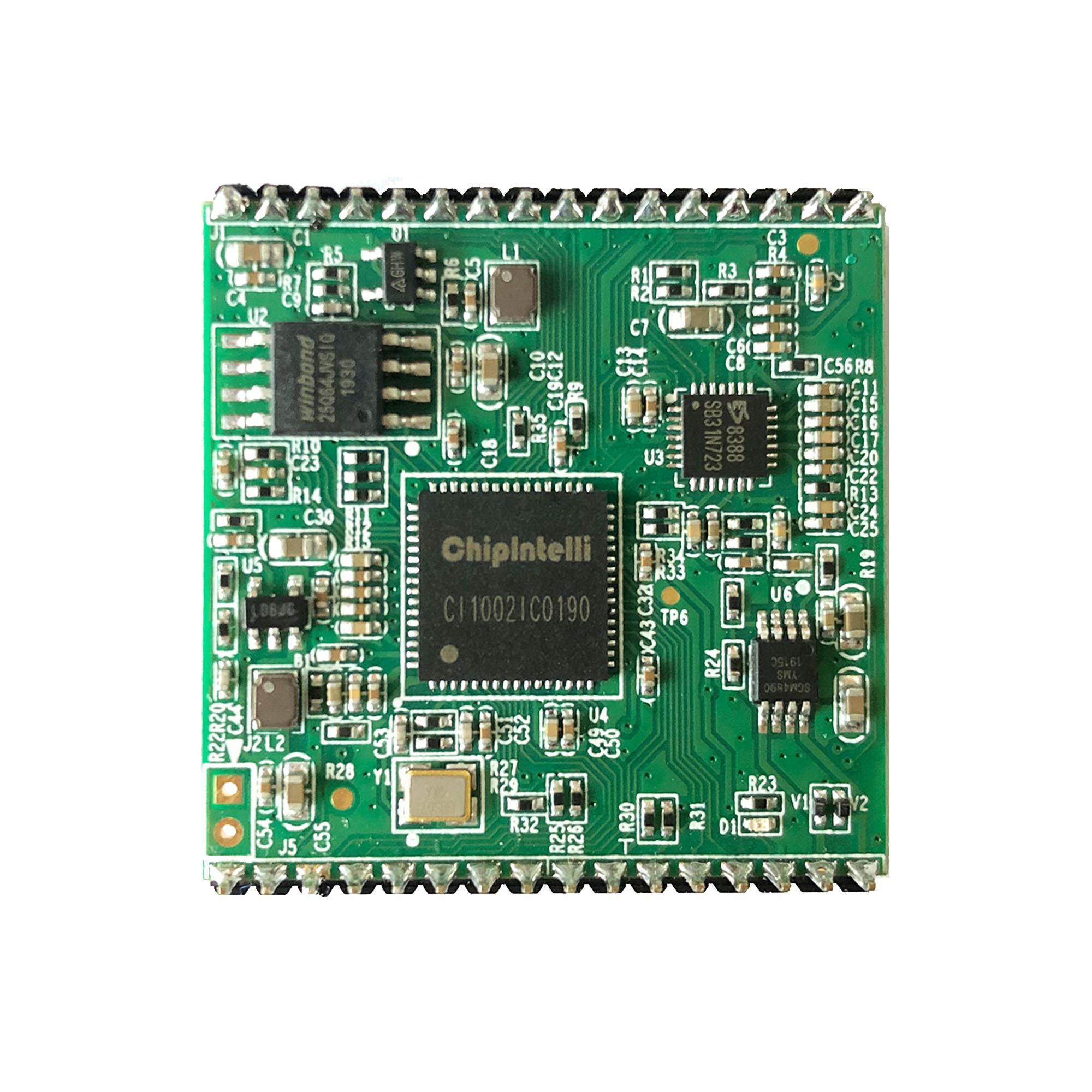 单麦智能语音开发板(CI1002A1CS05-QJ)
