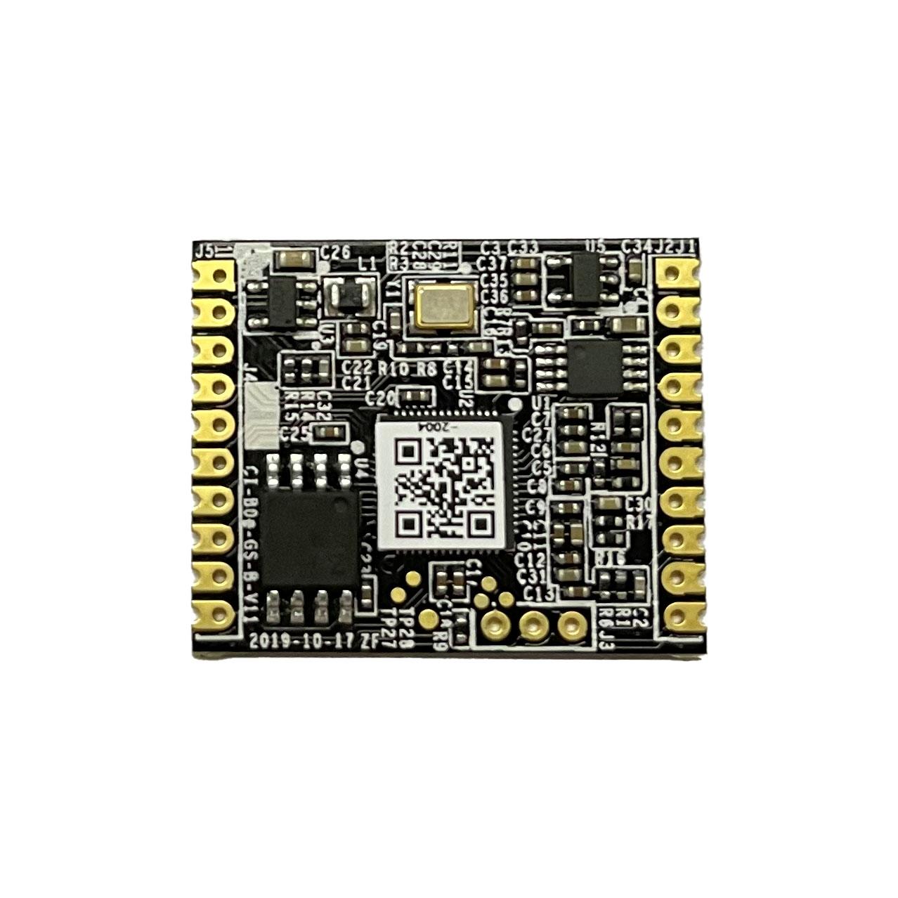单麦离线智能语音模块(CI-B03GS04S)