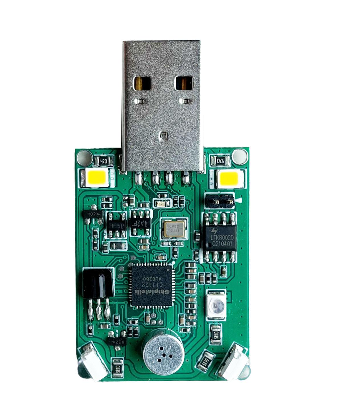 C22CS04U (单麦离线USB Dongle方案)