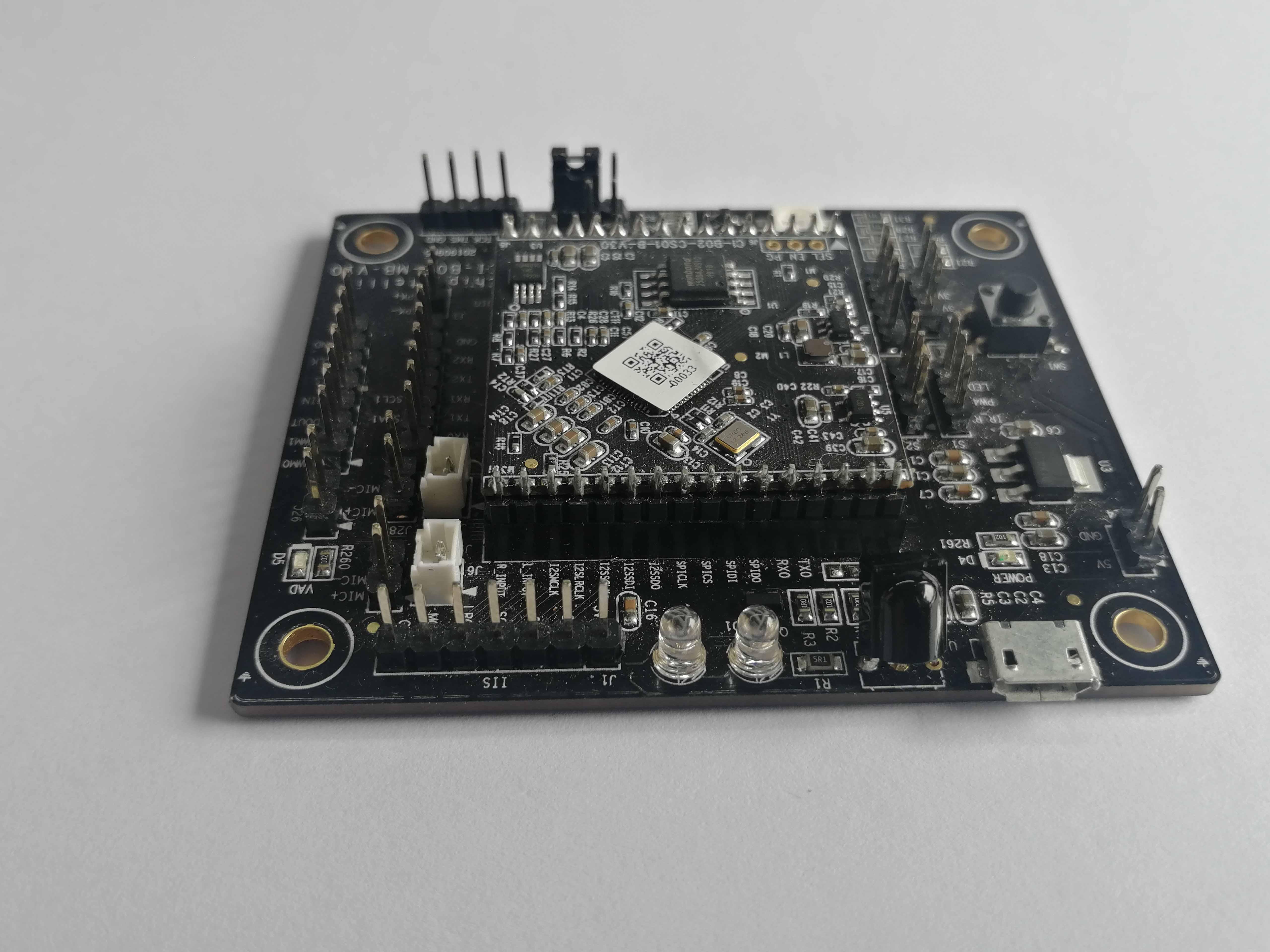 单麦CS01S开发板套件(B03CS01S)